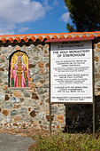 Entrance sign at Stavrovouni Monastery, Cyprus. - Stock Image - E15MWR