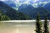 Lake Ritsa in Caucasus - Stock Image - BPCA7P