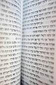 Open Torah, Paris, France, Europe - Stock Image - D1G18J