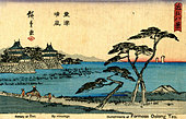 Taiwanese advertisement for Formosa Oolong Tea. Using the picture 'Awazu at Omi' by Hiroshige. Utagawa Hiroshige, Japanese - Stock Image - CC5682