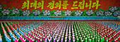 Arirang Mass Games in May Day stadium in Pyongyang, North Korea - Stock Image - CN16N0