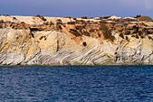 rock fold stratus, Alaminos, Cyprus. - Stock Image - EANBGT