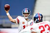 New York Giants' Eli Manning during the NFL International Series match at Twickenham, London. - Stock Image - H629C9