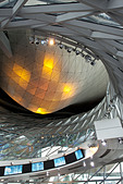 Germany,Bavaria,Munich, BMW Museum, architectural detail - Stock Image - BY1YYR