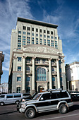 Head office building of Mongolia's Golomt Bank at Ulaan-Baatar's Sukhe-Baatar Square. - Stock Image - A3KB8P