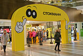 St. Petersburg, Russia, 5th October, 2016. People in the Stockmann department store during Crazy Days. Stockmann holds his Crazy Days with big discounts twice a year, in springtime and in autumn © Lilyana Vynogradova/Alamy Live News - Stock Image - H3DK4G
